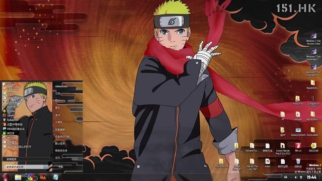 Naruto The Last_TW71_640