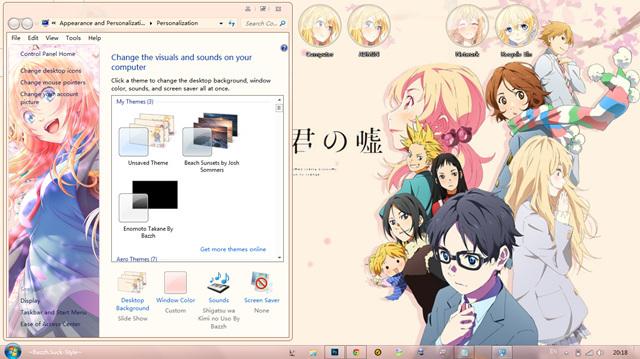 Theme-Win-7-Shigatsu-wa-Kimi-no-Uso-Suck-Style-5_1