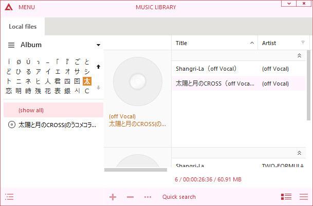 aimp4-skin-megumi-kato-saekano-by-bashkara-music-library