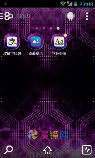 加速世界 黑雪姬XP主题+Win7主题+Win8主题+Win10主题+手机主题