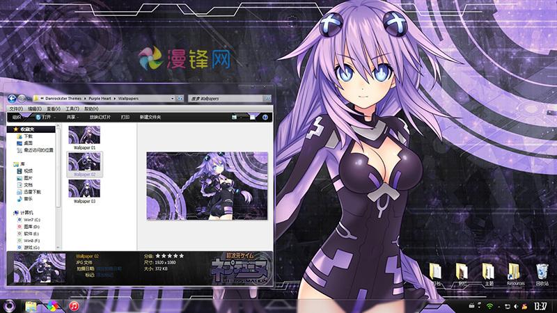 神次元游戏:海王星 聂普迪努 紫色之心Win7主题+Win8主题+Win10主题+手机主题