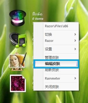 rainmeter_7