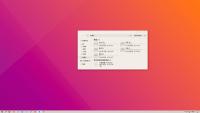 Ubuntu Light Win10主题