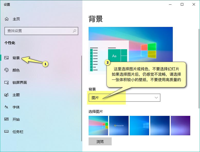 打造自己最喜爱的 Windows10 —— 主题美化教程篇
