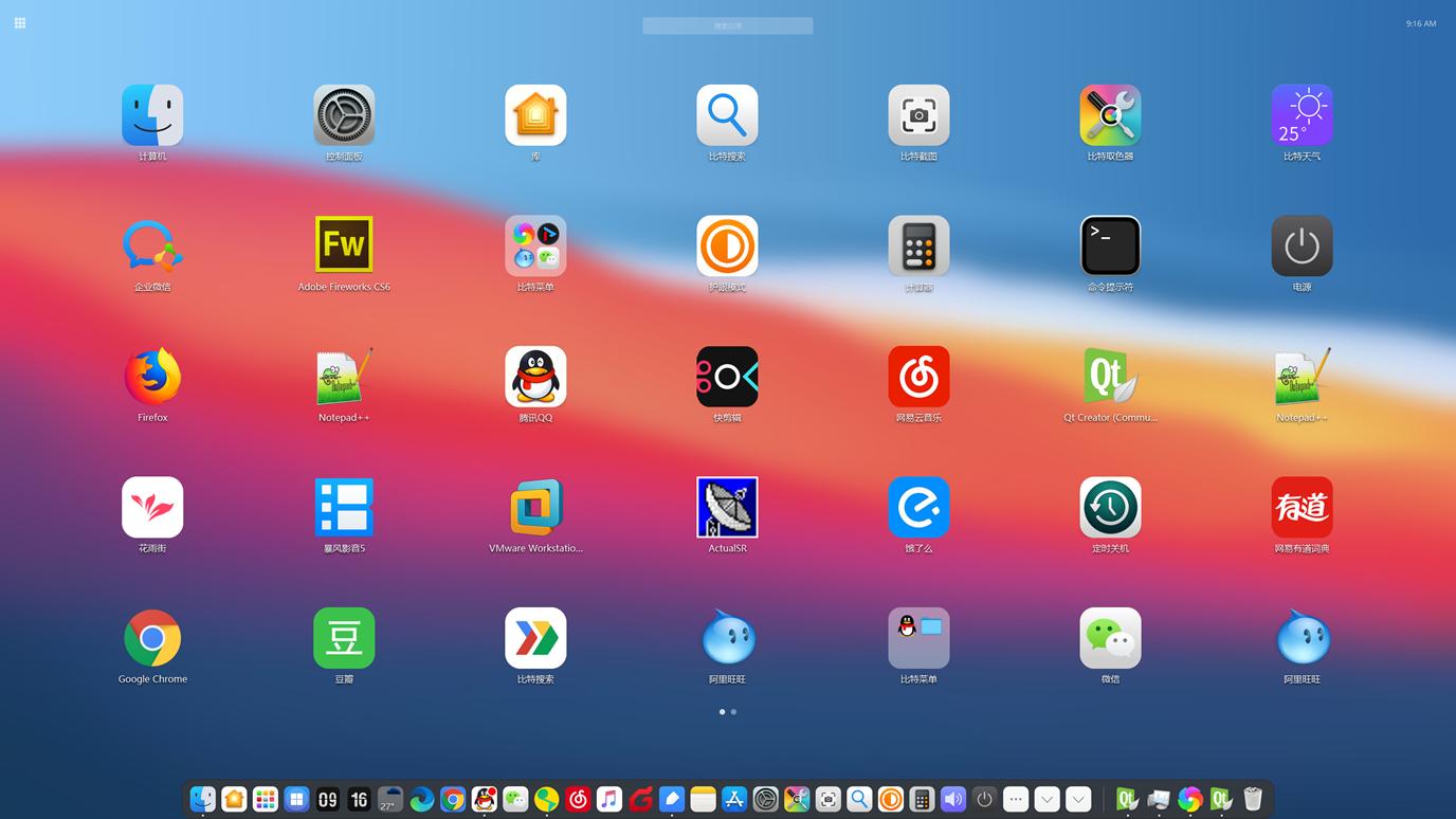 桌面Dock软件 BitDock v1.9.3.0 第8张预览图